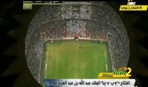 افتتاح ملعب الملك عبد الله بن عبد العزيز بجده