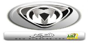 شعار هجر
