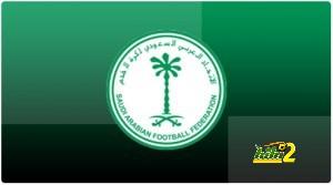 الاتحاد السعودى لكرة القدم