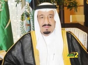 الأمير-سلمان-بن-عبدالعزيز