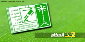 شعار لجنة الحكام