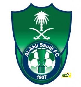 شعار الاهلى