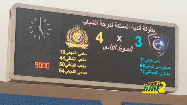 النصر يتغلب على الهلال في مباراة السبع أهداف ويضرب موعدا في نهائي كأس الشباب مع الإتحاد هاي كورة النسخة السعودية