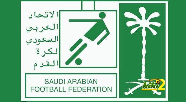 saudi-federation-19052014_0