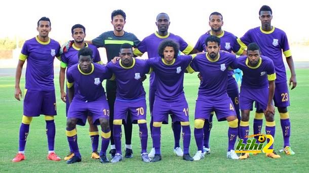 فريق الوطني